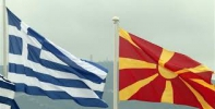 Greece and Macedonia to study gas interconnector option