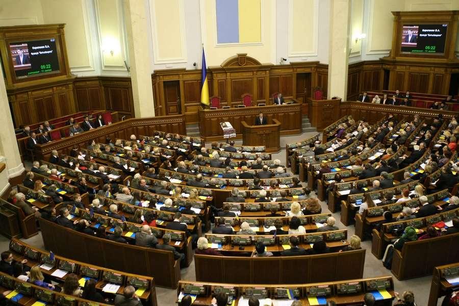 Législatives Mai 2017 : Coalition de gauche ou Kolozistan ingouvernable ? Ukraine%20parliament