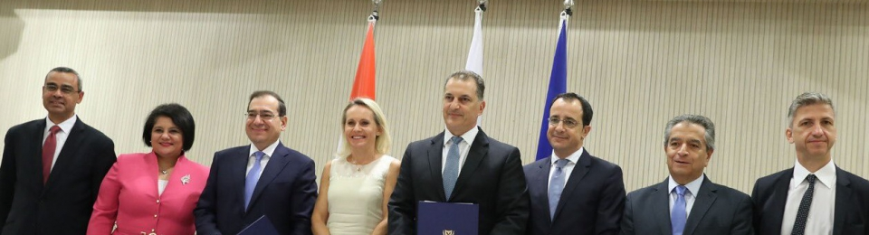 Egypt, Cyprus Sign Pipeline Agreement
