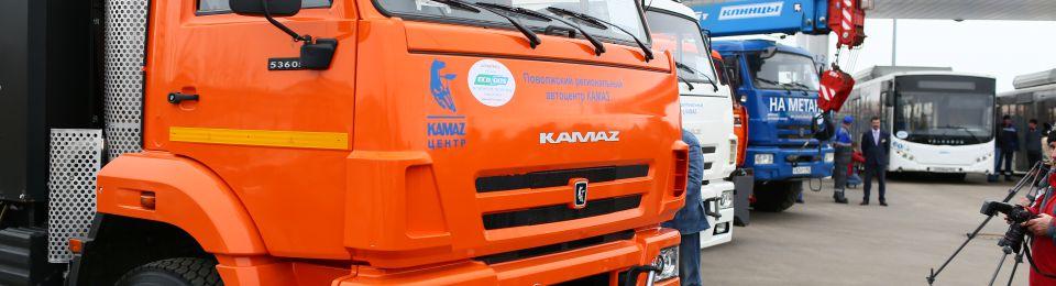 Gazprom goes green [NGW Magazine]