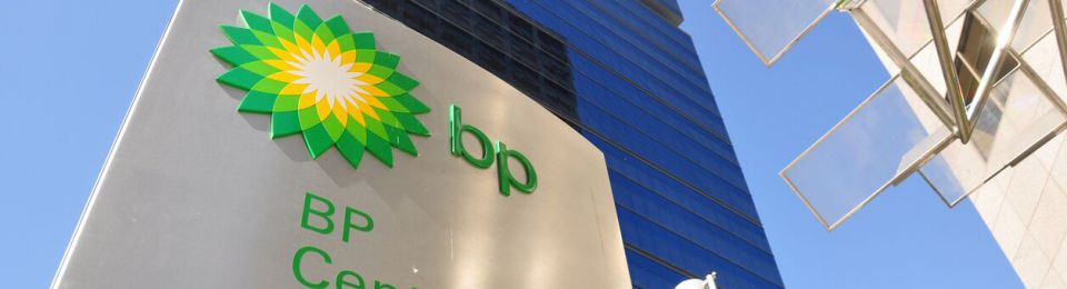 BP's Divestment Programme on Track: Dudley