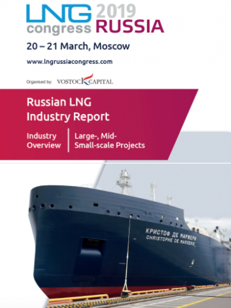 Russian LNG Industry Report