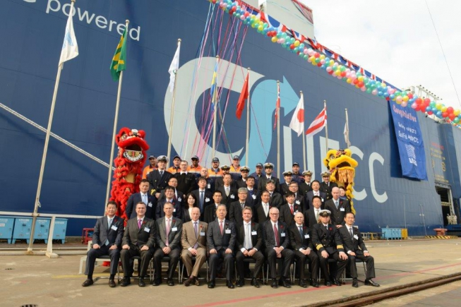 Uecc Receives 2nd Lng Fuelled Car Carrier
