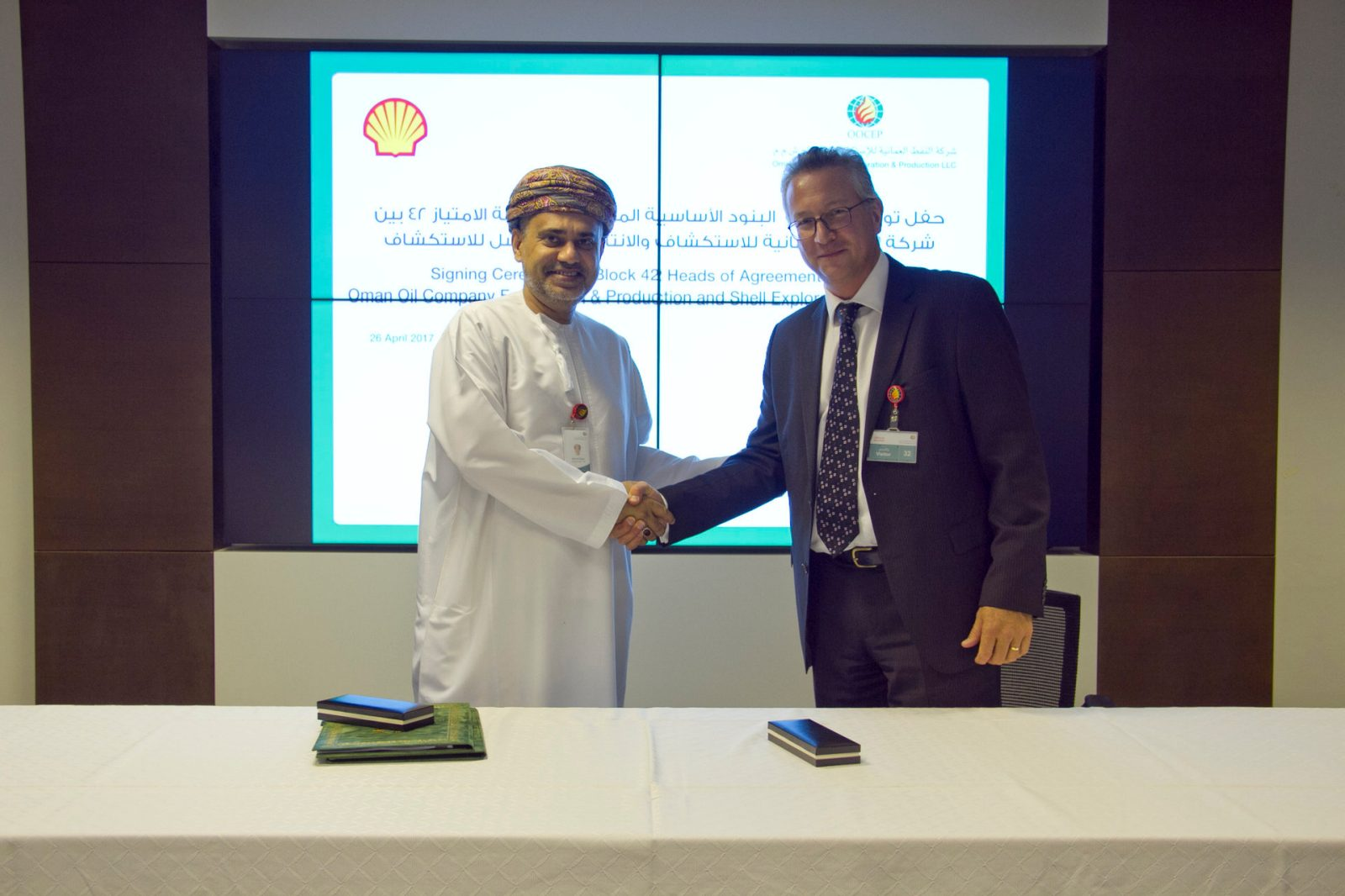 Shell and OOCEP Team Up in Oman